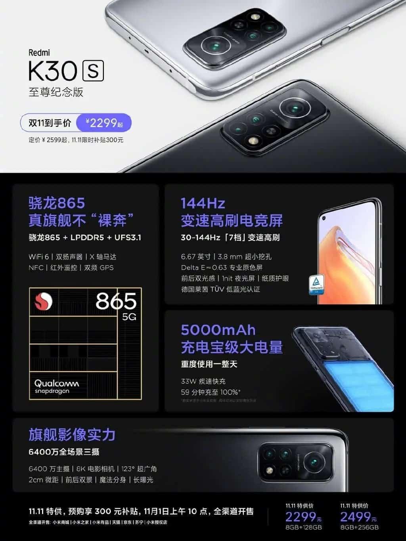 Redmi K30S Ultra chipset