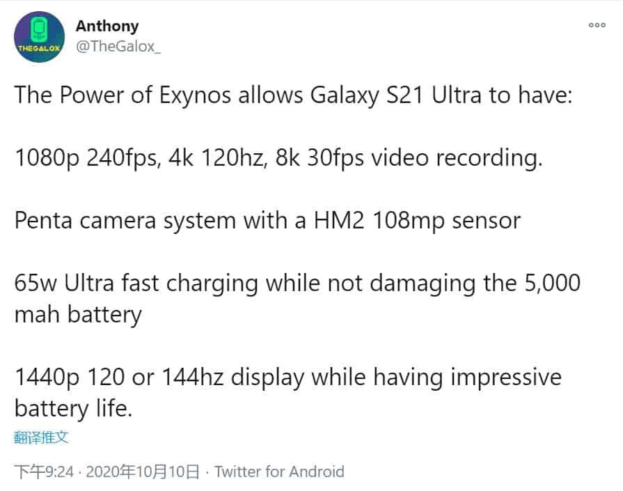 Galaxy S21 Ultra câmaras
